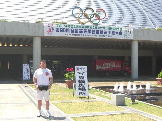 長野オリンピック記念アリーナ