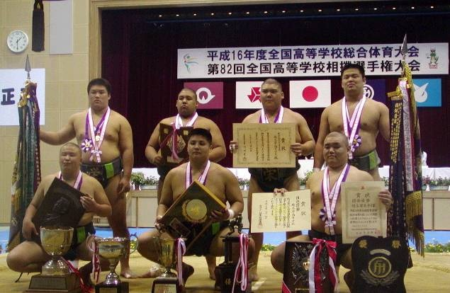 2004年度 中国インターハイ 団体優勝(4回目) 個人・団体 完全制覇 !!