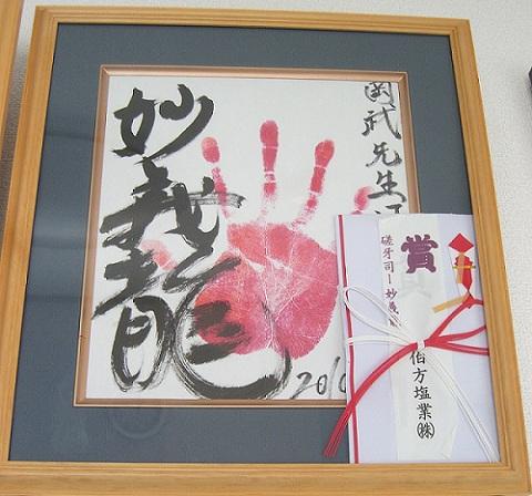 手形サイン