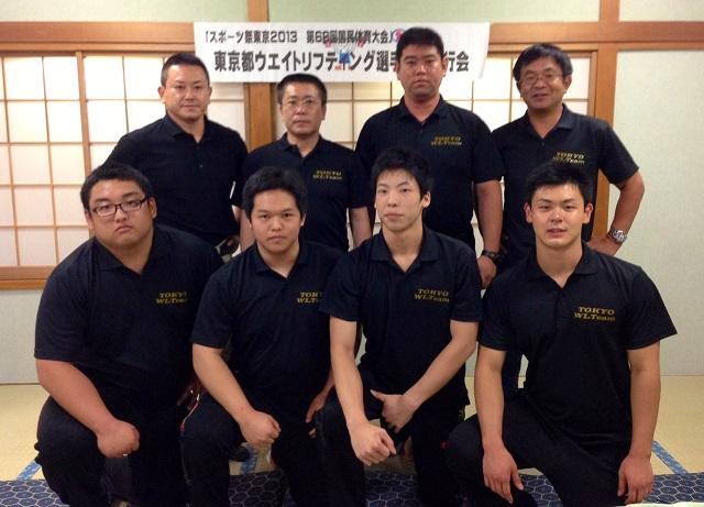スポーツ祭東京2013 東京都ウエイトリフティング選手団 少年チーム